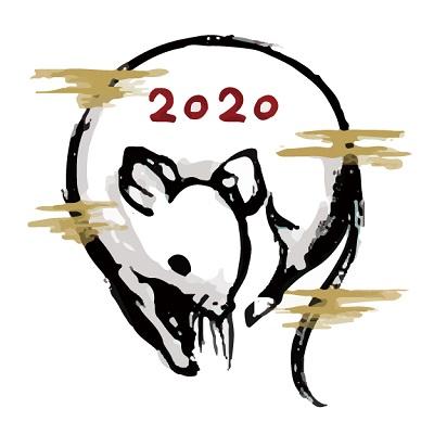 2020mouse.jpg